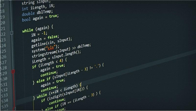 source-code-code-programming-c-coding-digital